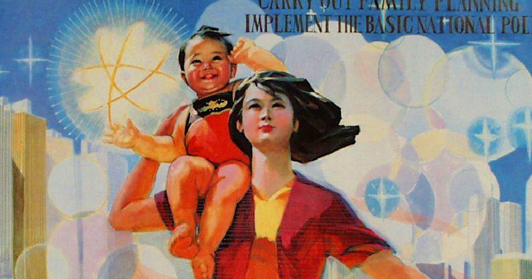 one child policy, china, family planning, communist, five year plan