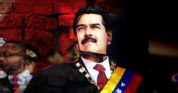 Venezuela's New Firing Squad
