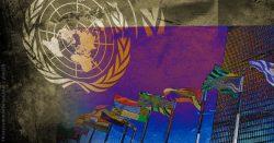 UN-appealing