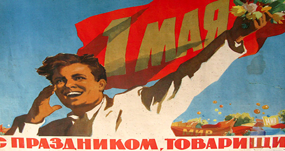 May Day, Labor Day, labor, communism, socialism, employment