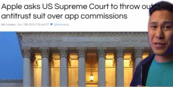 The Government v. Apple — and possible consequences